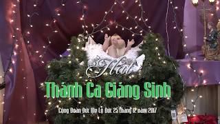 Video: Hát Mừng Chúa Giáng Sinh, Cộng Đoàn Đức Mẹ Lộ Đức  Montclair, San Bernadino, CA