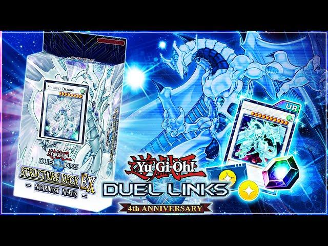 HUGE LEAKS! STARDUST NEXUS EX STRUCTURE DECK! KCGT FREE GEMS & DREAM TICKETS! | Yu-Gi-Oh! Duel Links