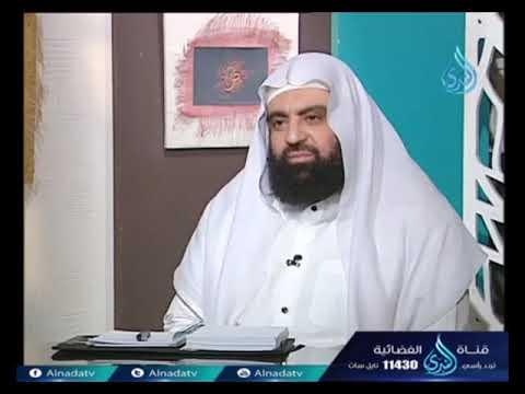 الندى:هل يجوز أخذ الأجر على تعليم القرآن ؟