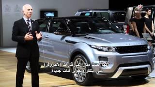 Dubai Motorshow 2011 EP.4 Part 1-2 - 2011 دبي موتور شو