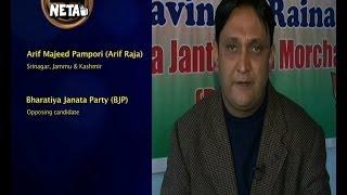 Arif Majeed Pampori, BJP || Srinagar, Jammu & Kashmir