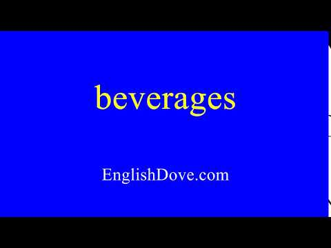 How to pronounce beverages in American English.
