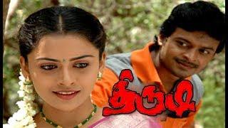 Thirudi   Kathir,Dhanya,Rajiv   New Tamil Movie HD