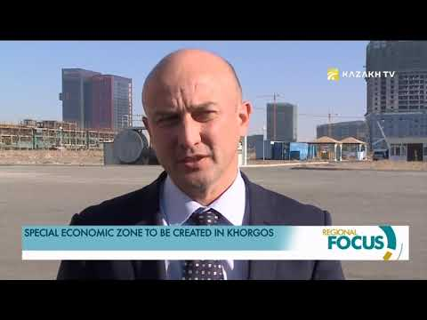 Special еconomic zone to be created in Khorgos