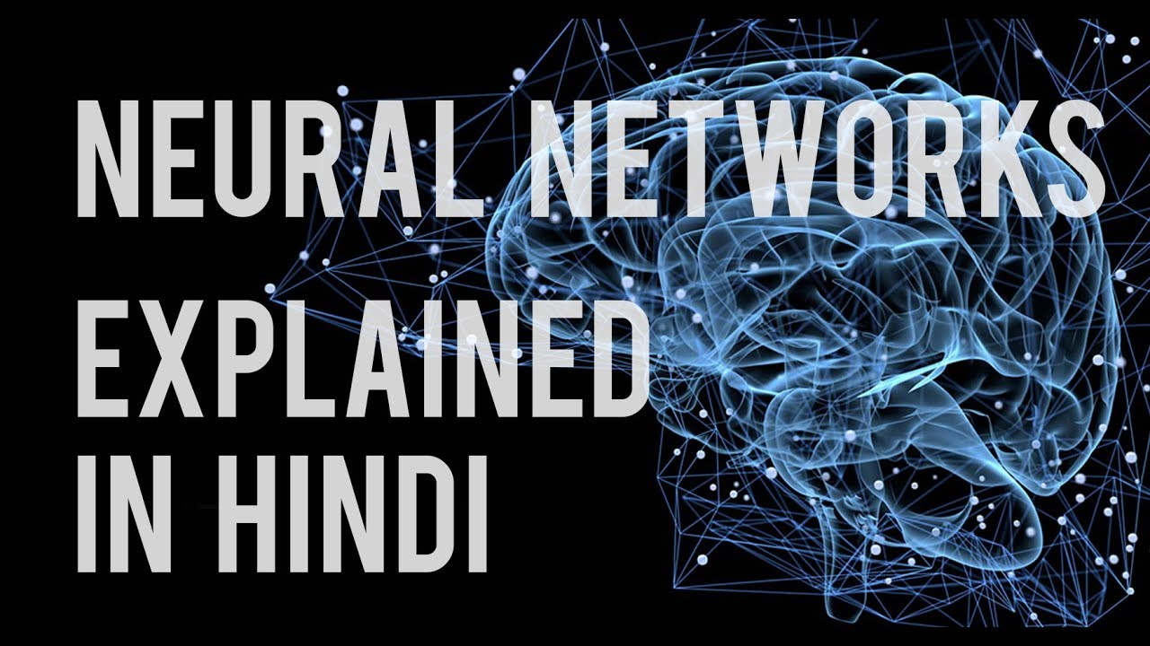 Neural Network Explained -Artificial Intelligence - Hindi