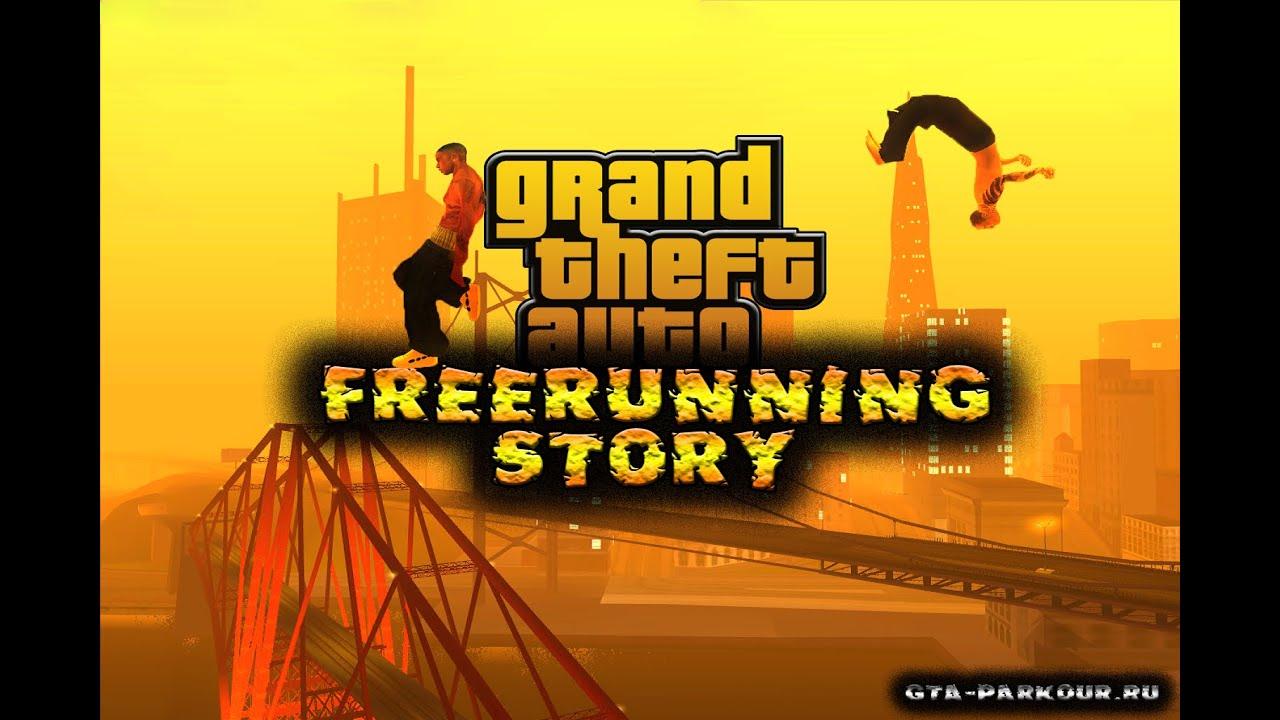 Скачать freerunning story 2.25 для gta san andreas