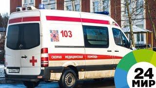 Старейшая жительница России умерла в возрасте 130 лет - МИР 24