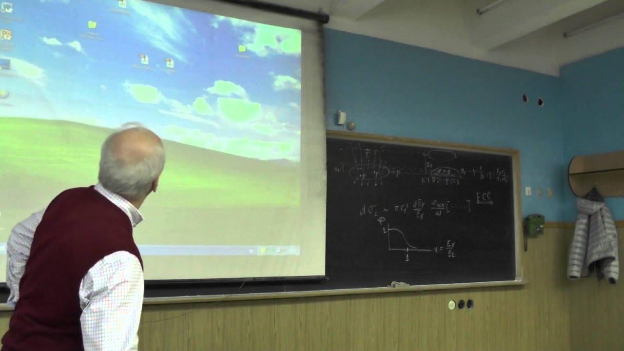 Физика двухфотонных процессов, В.Г. Сербо. Лекция 10
