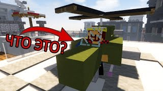 ЧТО КУПИЛ СЕБЕ АИД?! КРИПТОГОРОД! Minecraft