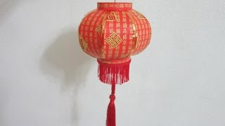 Repeat youtube video CNY TUTORIAL NO. 46 - Traditional Round Paper Lantern