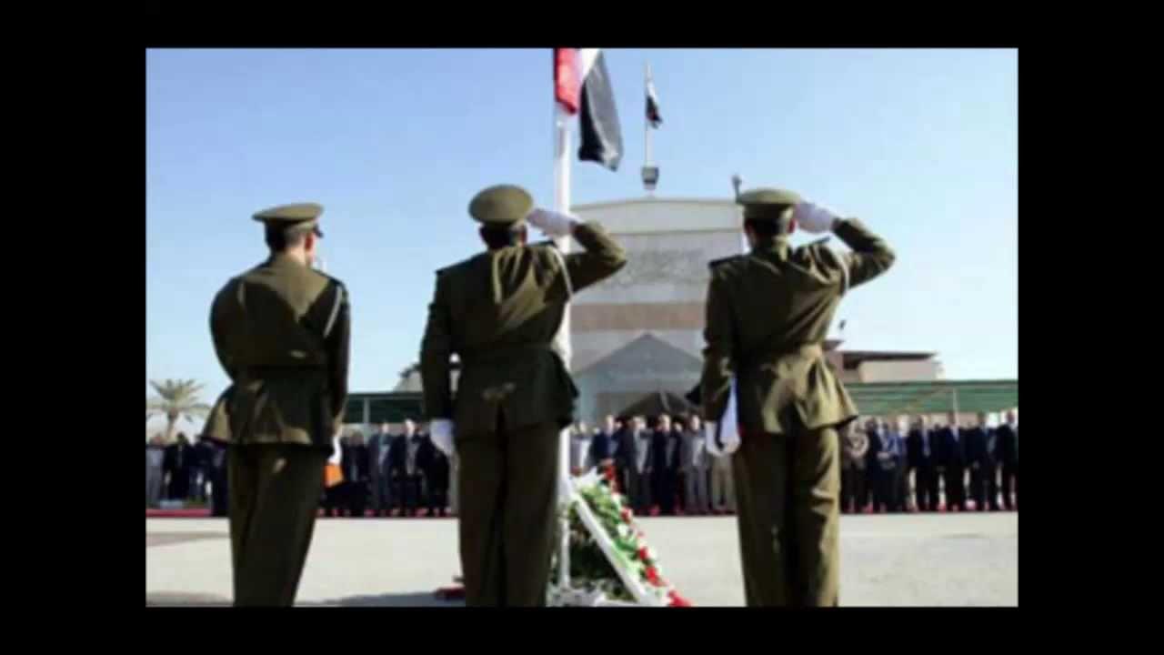 اغاني وطنية عراقية
