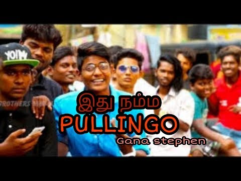 | Pullingo Gana Stephen | ALTTA BULTTA MEDIA Speech | Gana Lokesh Meeting Spot |