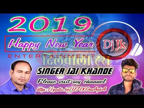 2019 Happy New Year Dj Song    Dilwala Tura Dj Song    JK DJ
