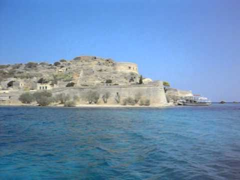 Boat Trip From Plaka To Spinalonga Crete