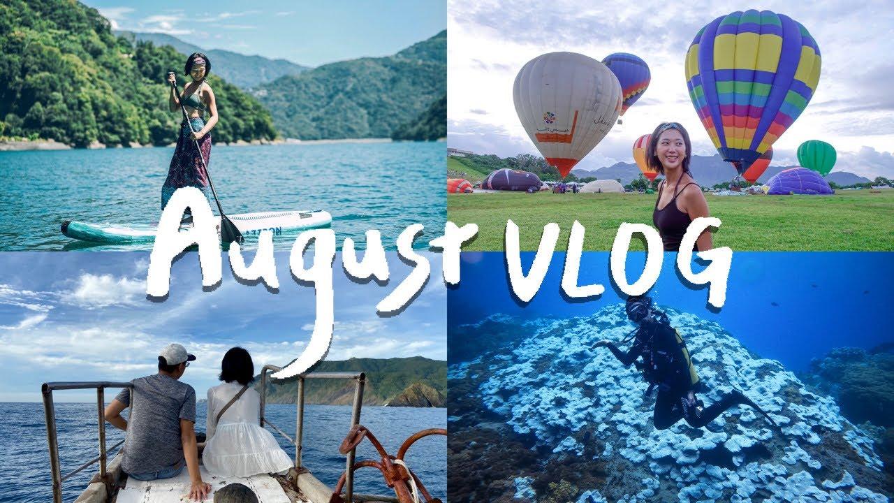 我最愛的東台灣!綠島珊瑚白化、宜蘭旅行團出海捕魚🐟、台東池上拍攝、湖中船屋耍廢【八月Vlog】|林宣 Xuan Lin