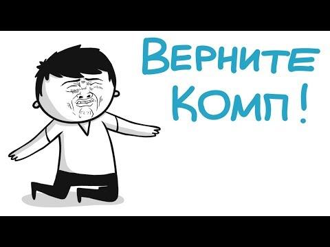 МАРМАЖ: ДЕТСКИЕ ПРОБЛЕМЫ (анимация)