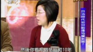 新聞挖挖哇:走過天災路(5/8) 20100309