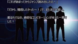 3月19日放送の『VS嵐』は『暗殺教室』チームで山田涼介くんらがゲスト対...
