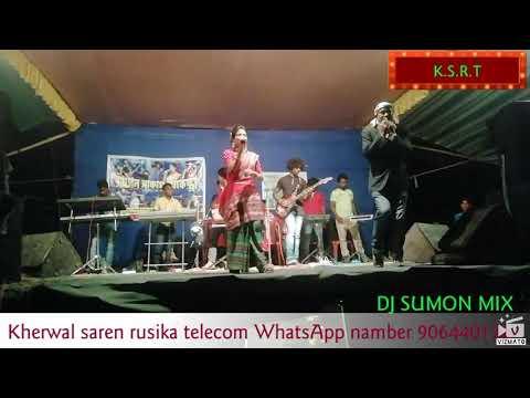 Ale Barge Rema Kocha Barge Rema(Soheli Ghosh) Sagen Sakam Orchestra And Kherwal Saren Rusika Telecom
