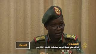 الحراك السوداني يرفض محاولات التدخل الخارجي في المسار الانتقالي