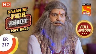 Sajan Re Phir Jhoot Mat Bolo - Ep 217 - Full Episode - 26th March, 2018