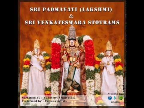 Sri Venkateshwara Ashtottara Shatnam Stotram - Sri Padmavati & Sri Venkateswara Stotram
