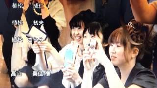 結婚式 エンドロール横山健 横山健 検索動画 21