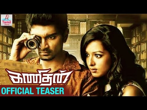 Kanithan Tamil Movie | Official Teaser | Atharva | Catherine Tresa | Sivamani