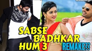 Sabse Badhkar Hum 3 (Chinnadana Nee Kosam) New Hindi Dubbed Movie's 8 Most Exciting Facts #Nithin