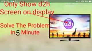 Videocon d2h logo hanging problem ko kese thik Karen | Dekho is video me | dth yaar info