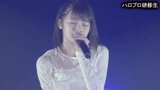 uteコンサートツアー2014秋〜モンスター〜 チャレンジアクト [ハロプロ...