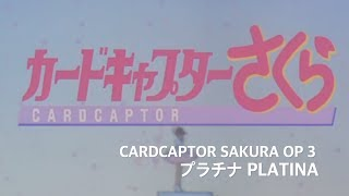 Sakamoto Maaya  - Platina(platinum) Cardcaptor Sakura Op 3 (cover By Zanyrouge)