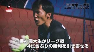 勝利から遠ざかる両チームが勝点3をかけて戦う。明治安田生命J1リーグ...