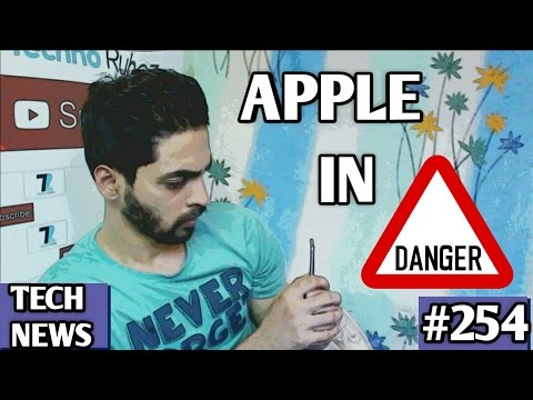 Apple in DANGER,Samsung Note 8,Jio Future,Nokia 3,5 & 6 India,Xiaomi Mi6 Price,Apple to Mac -TN #254