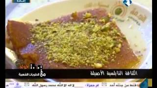 بيتكم عامر جولة ميدانية الولادة في المستشفى الاسلامي و صناعة الكنافة