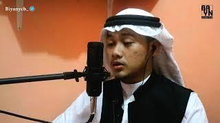 Murotal Quran Surat Al Baqoroh 197-202 - Muhammad Abyan Yacobi