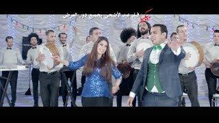 قاعدين ليه - محمود الليثي - ايتن عامر / فيلم بيكيا