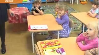 Изучение английского языка в детских садах Марий Эл