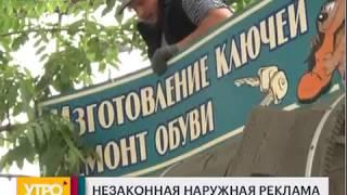 видео Наружная Реклама Хабаровск