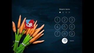 видео Автоматизация ресторана