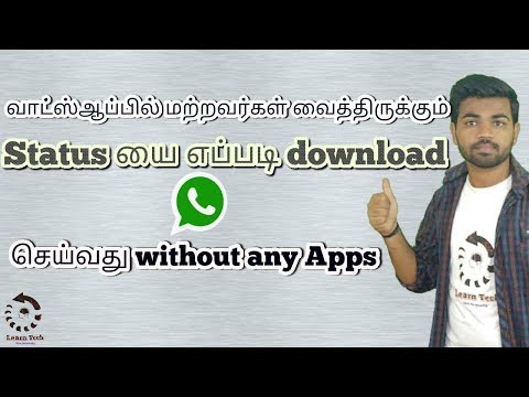How To Download Whatsapp Status Video Without Any App In Tamil