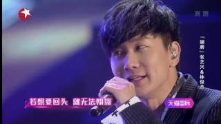 Exo Lay & JJ lin Singing 【I believe I can fly】in Go Fighting II eps12 【beautiful voice】