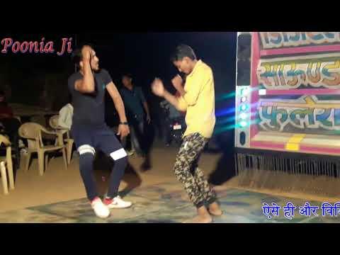 छा गया पूरे राजस्थान मे यह डांस !! Marwadi Sadi Desi Dance,Rajasthani Marrige Dance,New 2018