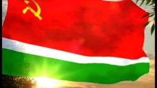Lithuanian Soviet Socialist Republic / República Socialista Soviética de Lituania (1940-1990)