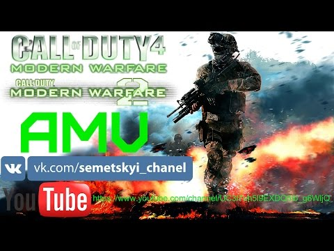 Call of Duty 4 Modern Warfare and Modern Warfare 2 AMV - Бес Войны