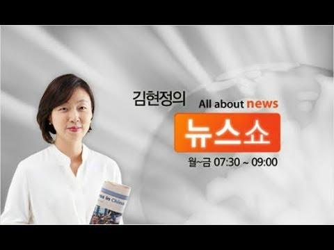 """CBS 김현정의 뉴스쇼-  """"정기국회 보이콧, 바른정당 통합""""  - 자유한국당 정우택 원내대표"""