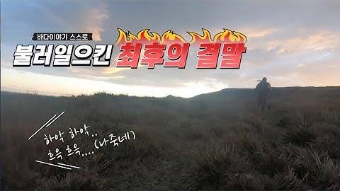 바다이야기의 추천 장소 (feat. 말을 함부로 하면 안되는 이유..)