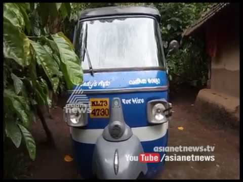 Free auto for tribal women's project failed