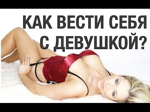 секс знакомства бесплатн