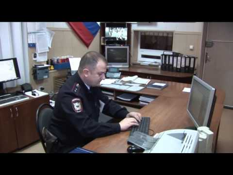 Отдел МВД России по Староминскому району